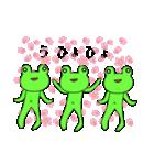 ゲロゲーロの花見!(個別スタンプ:15)