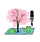 ゲロゲーロの花見!(個別スタンプ:18)