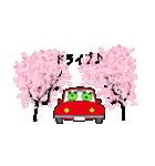 ゲロゲーロの花見!(個別スタンプ:19)