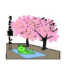 ゲロゲーロの花見!(個別スタンプ:20)