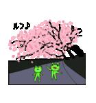 ゲロゲーロの花見!(個別スタンプ:22)