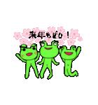 ゲロゲーロの花見!(個別スタンプ:24)