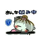 [あんな]の便利なスタンプ!(個別スタンプ:08)