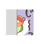 動くコザクラインコのこざちゃん(個別スタンプ:13)