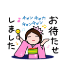 うたひめ3(個別スタンプ:01)