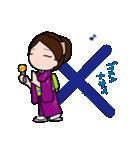 うたひめ3(個別スタンプ:03)