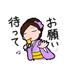 うたひめ3(個別スタンプ:06)