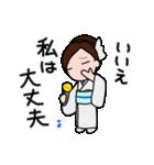 うたひめ3(個別スタンプ:08)