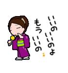 うたひめ3(個別スタンプ:09)