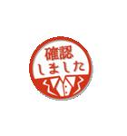 大人のはんこ(新社会人用)女性編(個別スタンプ:5)