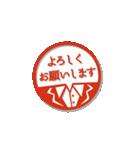 大人のはんこ(新社会人用)女性編(個別スタンプ:7)