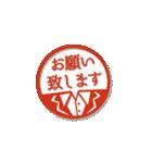 大人のはんこ(新社会人用)女性編(個別スタンプ:8)