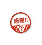 大人のはんこ(新社会人用)女性編(個別スタンプ:9)