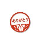 大人のはんこ(新社会人用)女性編(個別スタンプ:10)