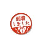 大人のはんこ(新社会人用)女性編(個別スタンプ:14)