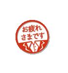 大人のはんこ(新社会人用)女性編(個別スタンプ:17)