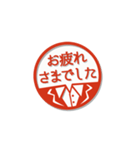大人のはんこ(新社会人用)女性編(個別スタンプ:18)