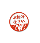 大人のはんこ(新社会人用)女性編(個別スタンプ:20)
