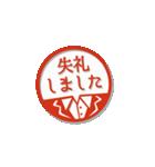 大人のはんこ(新社会人用)女性編(個別スタンプ:22)
