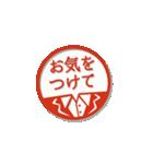 大人のはんこ(新社会人用)女性編(個別スタンプ:24)