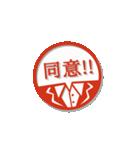 大人のはんこ(新社会人用)女性編(個別スタンプ:25)