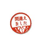 大人のはんこ(新社会人用)女性編(個別スタンプ:32)