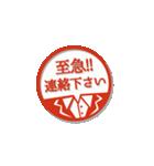 大人のはんこ(新社会人用)女性編(個別スタンプ:34)