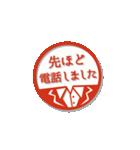 大人のはんこ(新社会人用)女性編(個別スタンプ:35)