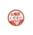大人のはんこ(新社会人用)女性編(個別スタンプ:36)