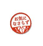 大人のはんこ(新社会人用)女性編(個別スタンプ:39)
