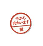 大人のはんこ(堀さん用)(個別スタンプ:15)