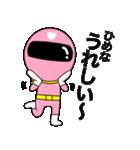 謎のももレンジャー【ひめな】(個別スタンプ:28)