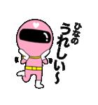 謎のももレンジャー【ひなの】(個別スタンプ:28)