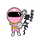 謎のももレンジャー【ひなの】(個別スタンプ:31)