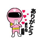 謎のももレンジャー【まりな】(個別スタンプ:5)