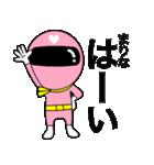 謎のももレンジャー【まりな】(個別スタンプ:8)
