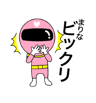 謎のももレンジャー【まりな】(個別スタンプ:17)