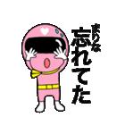 謎のももレンジャー【まりな】(個別スタンプ:20)