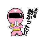謎のももレンジャー【まりな】(個別スタンプ:21)