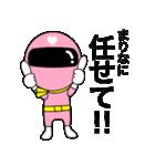 謎のももレンジャー【まりな】(個別スタンプ:22)