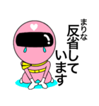 謎のももレンジャー【まりな】(個別スタンプ:26)