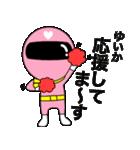 謎のももレンジャー【ゆいか】(個別スタンプ:11)