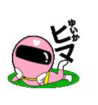 謎のももレンジャー【ゆいか】(個別スタンプ:34)