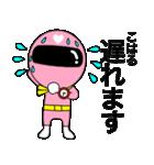 謎のももレンジャー【こはる】(個別スタンプ:39)