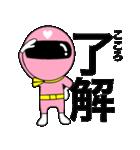 謎のももレンジャー【こころ】(個別スタンプ:2)