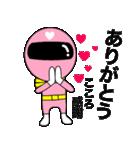 謎のももレンジャー【こころ】(個別スタンプ:5)