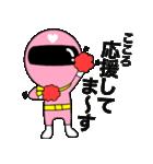 謎のももレンジャー【こころ】(個別スタンプ:11)