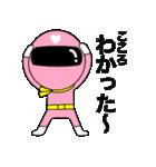 謎のももレンジャー【こころ】(個別スタンプ:14)