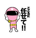 謎のももレンジャー【こころ】(個別スタンプ:22)