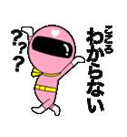 謎のももレンジャー【こころ】(個別スタンプ:23)